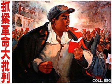 Revolutionarycriticism